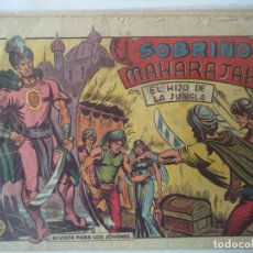 Tebeos: EL HIJO DE LA JUNGLA Nº 59 ORIGINAL. Lote 185973546