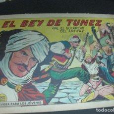 Tebeos: EL GUERRERO DEL ANTIFAZ, Nº 381. EL BEY DE TUNEZ. EDITORIAL VALENCIANA . Lote 185977550