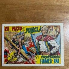 Tebeos: EL HIJO DE LA JUNGLA EL REYEZUELO HAMED-YAB NÚMERO 11 FACSÍMIL. Lote 188608338