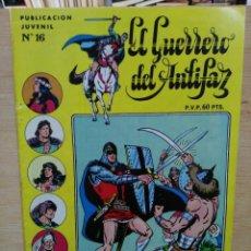 Tebeos: EL GUERRERO DEL ANTIFAZ - Nº 16, SERIE INÉDITA STAR PAPAGAYO - ED. VALENCIANA. Lote 189254335