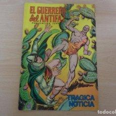 Tebeos: EL GUERRERO DEL ANTIFAZ Nº 139. TRÁGICA NOTICIA. EDITA VALENCIANA 1975. BUEN ESTADO. Lote 189512461