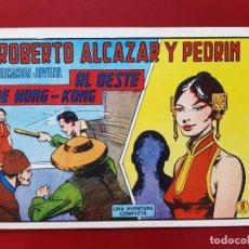 Tebeos: ROBERTO ALCAZAR Y PEDRIN-Nº1216-EXCELENTE ESTADO. Lote 189747771