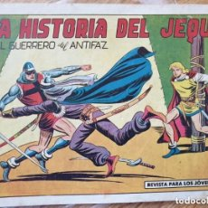 Tebeos: LA HISTORIA DEL JEQUE. Lote 190986203