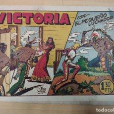 Tebeos: VICTORIA CON EL PEQUEÑO LUCHADOR, Nº 33. Lote 191098736