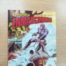 Tebeos: EL HOMBRE ENMASCARADO (COLOSOS DEL COMIC) #46. Lote 191735126