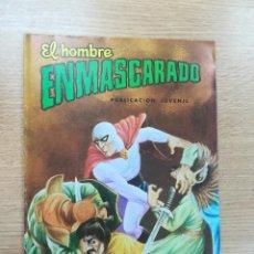Tebeos: EL HOMBRE ENMASCARADO (COLOSOS DEL COMIC) #40. Lote 191735130