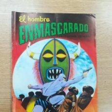 Tebeos: EL HOMBRE ENMASCARADO (COLOSOS DEL COMIC) #15. Lote 191735146