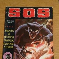 Tebeos: SOS SEGUNDA EPOCA 34. Lote 192900763