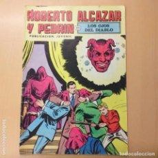 Tebeos: ROBERTO ALCAZAR Y PEDRIN - LOS OJOS DEL DIABLO. VALENCIANA. NUM 29. Lote 193940275