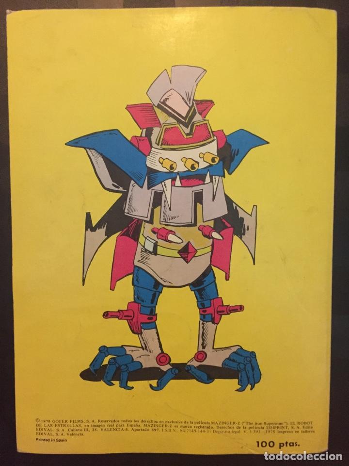 Tebeos: SUPER AVENTURAS MAZINGER Z : EL ROBOT DE LAS ESTRELLAS . TOMO 3 . 1978 . - Foto 2 - 194232203