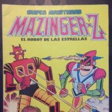Tebeos: SUPER AVENTURAS MAZINGER Z : EL ROBOT DE LAS ESTRELLAS . TOMO 3 . 1978 .. Lote 194232203
