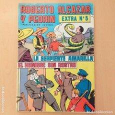Tebeos: ROBERTO ALCAZAR Y PEDRIN - LA SERPIENTE AMARILLA + EL HOMBRE SIN ROSTRO. EXTRA NUM 5. Lote 194302388
