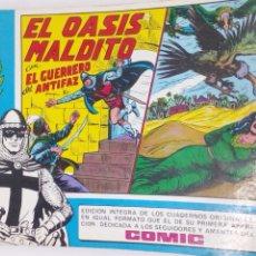Tebeos: COMIC DEL GUERRERO DEL ANTIFAZ AÑO 1982 N82. Lote 218628553