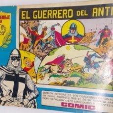 Tebeos: COMIC DEL GUERRERO DEL ANTIFAZ AÑO 1982 N1. Lote 194582346