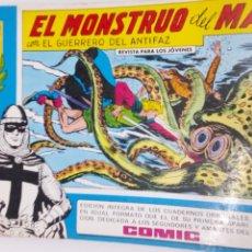 Tebeos: COMIC DEL GUERRERO DEL ANTIFAZ AÑO 1982 N56. Lote 218628520