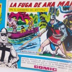 Tebeos: COMIC DEL GUERRERO DEL ANTIFAZ AÑO 1982 N54. Lote 218628483