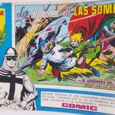 Tebeos: COMIC DEL GUERRERO DEL ANTIFAZ AÑO 1982 E75. Lote 194603738