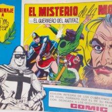 Tebeos: COMIC DEL GUERRERO DEL ANTIFAZ AÑO 1982 E73. Lote 194604106