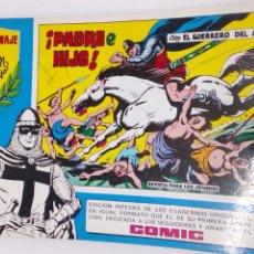 Tebeos: COMIC DEL GUERRERO DEL ANTIFAZ AÑO 1982 N71. Lote 194605226