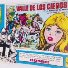 Tebeos: COMIC DEL GUERRERO DEL ANTIFAZ AÑO 1982 N70. Lote 194605641