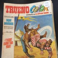 Tebeos: BRUGUERA TRUENO COLOR NUMERO 148 NORMAL ESTADO - OFERTA 2. Lote 194632427
