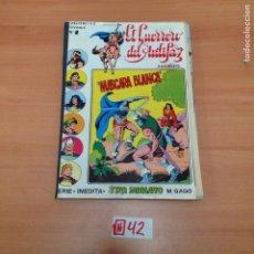 Tebeos: EL GUERRERO DEL ANTIFAZ. SERIE INEDITA. Lote 194637356
