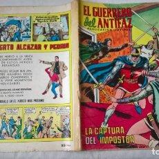 Tebeos: COMIC: EL GUERRERO DEL ANTIFAZ Nº 213. Lote 194736261