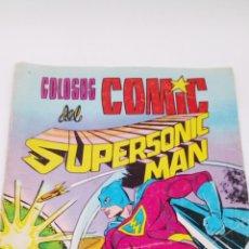 Tebeos: TEBEO COLOSOS SUPERMAN DEL COMIC 1979. Lote 218629753