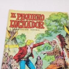 Tebeos: TEBEO EL PEQUEÑO LUCHADOR. Lote 195109258