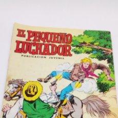 Tebeos: TEBEO EL PEQUEÑO LUCHADOR. Lote 208804898