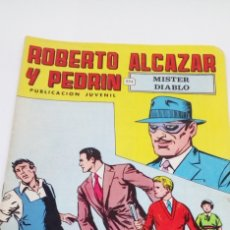Tebeos: TEBEO ROBERTO ALCAZAR Y PEDRIN. Lote 195110608