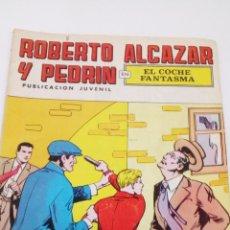 Tebeos: TEBEO ROBERTO ALCAZAR Y PEDRIN. Lote 195111942