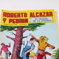 Tebeos: TEBEO ROBERTO ALCAZAR Y PEDRIN. Lote 195113353