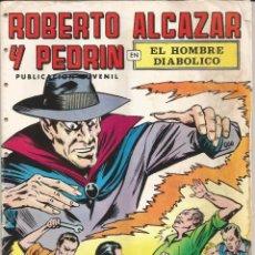 Tebeos: LOTE DE 35 NÚMEROS DE ROBERTO ALCAZAR Y PEDRIN 2ª EPOCA (2 REPETIDOS) TAMBIÉN SUELTOS. Lote 195126950