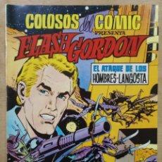 Tebeos: FLASH GORDON - Nº 8, EL ATAQUE DE LOS HOMBRES-LANGOSTA - ED. VALENCIANA. Lote 195165621