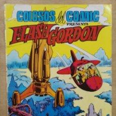 Tebeos: FLASH GORDON - Nº 11, EL PLANETA KROGIUS - ED. VALENCIANA. Lote 195165893