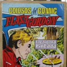Tebeos: FLASH GORDON - Nº 13, LA CAVERNA PINTADA - ED. VALENCIANA. Lote 195166036