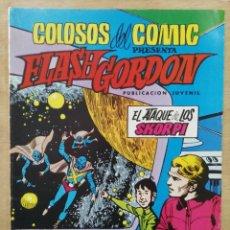 Tebeos: FLASH GORDON - Nº 14, EL ATAQUE DE LOS SKORPI - ED. VALENCIANA. Lote 195166361