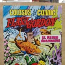 Tebeos: FLASH GORDON - Nº 15, EL REINO SUBMARINO - ED. VALENCIANA. Lote 195166392