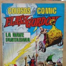 Tebeos: FLASH GORDON - Nº 17, LA NAVE FANTASMA - ED. VALENCIANA. Lote 195166518