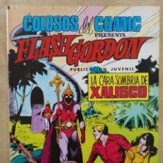 Tebeos: FLASH GORDON - Nº 19, LA CARA SOMBRÍA DE XALISCO - ED. VALENCIANA. Lote 195166771
