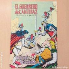 Tebeos: EL GUERRERO DEL ANTIFAZ - TRAICION DESCUBIERTA. VALENCIANA. NUM 311. Lote 195363330