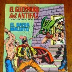 Tebeos: EL GUERRERO DEL ANTIFAZ. Nº 126 : EL OASIS MALDITO. Lote 195383245