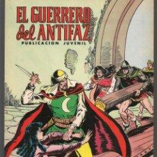 Tebeos: EL GUERRERO DEL ANTIFAZ. Nº 149. EDIVAL, 1972. (ST/MG/B4). Lote 195421968