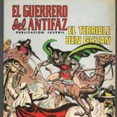Tebeos: EL GUERRERO DEL ANTIFAZ. Nº 150. EDIVAL, 1972. (ST/MG/B4). Lote 195422071