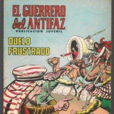 Tebeos: EL GUERRERO DEL ANTIFAZ. Nº 151. EDIVAL, 1972. (ST/MG/B4). Lote 195422152