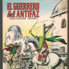 Tebeos: EL GUERRERO DEL ANTIFAZ. Nº 152. EDIVAL, 1972. (ST/MG/B4). Lote 195422271
