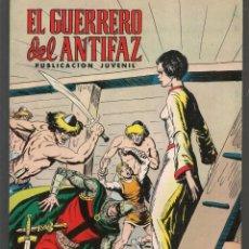 Tebeos: EL GUERRERO DEL ANTIFAZ. Nº 153. EDIVAL, 1972. (ST/MG/B4). Lote 195422396