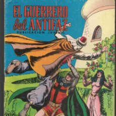 Tebeos: EL GUERRERO DEL ANTIFAZ. Nº 163. EDIVAL, 1972. (ST/MG/B4). Lote 195471083