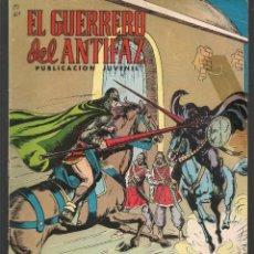 Tebeos: EL GUERRERO DEL ANTIFAZ. Nº 164. EDIVAL, 1972. (ST/MG/B4). Lote 195471161